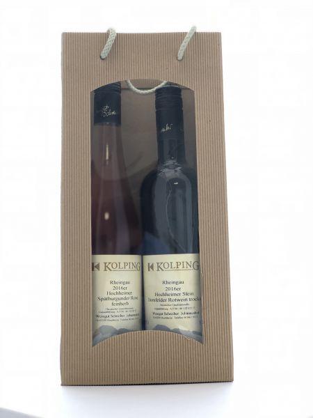 Präsentverpackung für 2 Weinflaschen